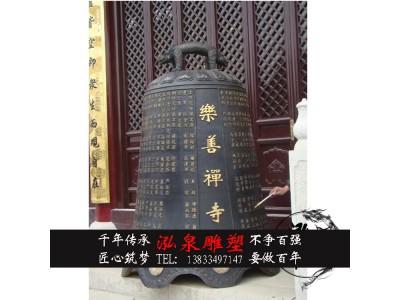 玻璃钢仿铜大型警钟长鸣雕塑寺庙祠