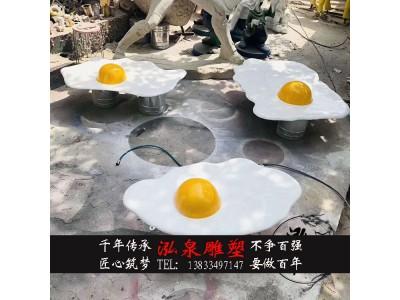 玻璃钢彩绘煎蛋荷包蛋雕塑创意仿真