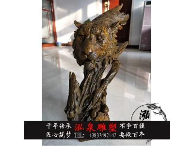 玻璃钢仿铜动物雕塑创意中式虎首豹