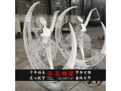 不锈钢铁艺编织抽象人物跳舞芭蕾情