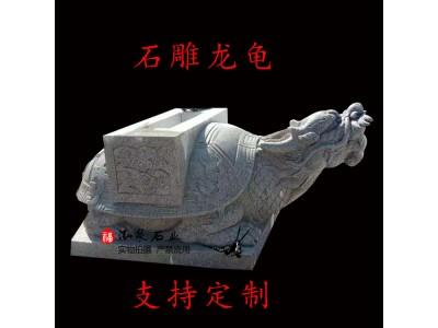 石雕龙龟元宝风水招财雕塑