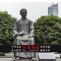 铸铜蔡元培雕塑近现代革命家教育家铜雕像学校园林教育装饰品摆件