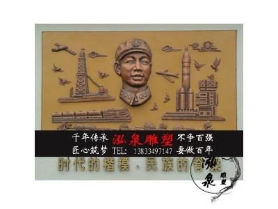 锻铜浮雕校园名人孙中山人物雕塑城