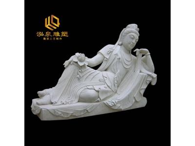 石雕观音卧佛汉白玉雕塑