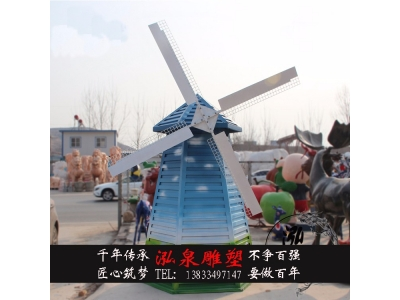 不锈钢大型铁艺风车雕塑转动荷兰风