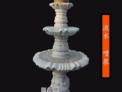 石雕喷泉三层招财流水风水球花盆园