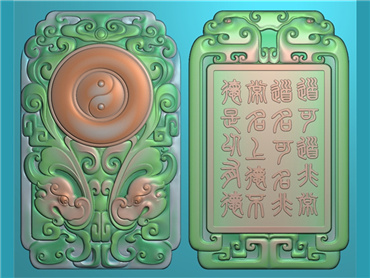 DWGJ107-JDP格式,双面仿古瑞兽博古兽挂件精雕图,双面仿古瑞兽博古兽挂件雕刻图