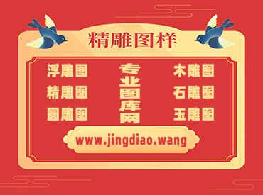 HNYC370-玉雕牌子花鸟鱼虫挂件JDP格式激光雕刻图案花鸟挂件电脑精雕图下载