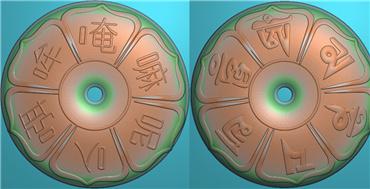 PNK145-六字真言(两种)玉石平安扣JDP格式激光雕刻图案平安