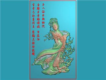 RWGJ022-玉雕牌子梅花美女诗文挂件JDP格式激光雕刻图案美