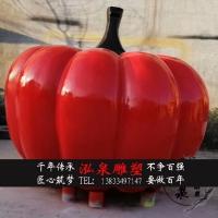 玻璃钢树脂彩绘创意仿真大型蔬菜南瓜雕塑公园广场景观工艺品摆件