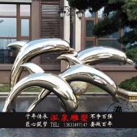 不锈钢镜面海豚雕塑庭院美景海洋动物小海鲸定制做模型艺术品摆件