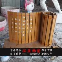 不锈钢彩绘烤漆书本雕塑金属铁艺刻字书简户外学校园林教育装饰品