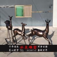 玻璃钢仿铜抽象动物麋鹿梅花鹿雕塑树脂奔跑鹿公园草坪广场装饰品