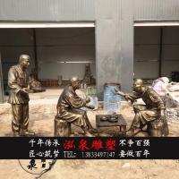铸铜朋友喝酒划拳民俗生活娱乐主题雕塑公园广场酒馆迎宾装饰摆件