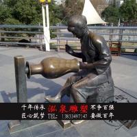 铸黄铜传统手工艺人做花瓶罐子情景雕塑城市商业街公园景观装饰品