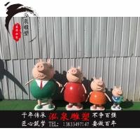 玻璃钢彩绘小猪佩奇雕塑卡通动画人物一家四口商场迎宾装饰品摆件