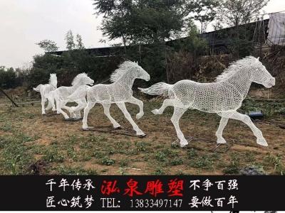 不锈钢铁艺编织马雕塑创意抽象动物