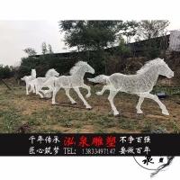 不锈钢铁艺编织马雕塑创意抽象动物马户外公园林草坪景观装饰摆件