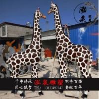 玻璃钢树脂彩绘大型仿真动物长颈鹿雕塑户外动物园美陈装饰品摆件