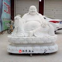 石雕弥勒佛像汉白玉镇宅寺庙供奉小型人物工艺品室内风水招财雕塑