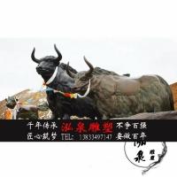 玻璃钢雕塑华尔街广场奋斗牛牦牛仿真藏区标志性仿铜动物景观摆件