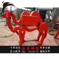 不锈钢彩绘骆驼雕塑抽象切面沙漠之舟动物户外商场步行街美陈摆件