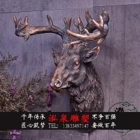 铸铜鹿头雕塑青铜动物创意家居室内外墙饰玄关美观工艺品装饰摆件