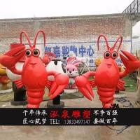 玻璃钢树脂彩绘卡通仿真龙虾河虾海洋动物雕塑原生态田园装饰摆件