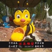 玻璃钢彩绘小蜜蜂搬运蜂蜜情景雕塑卡通动物美陈商场公园装饰摆件