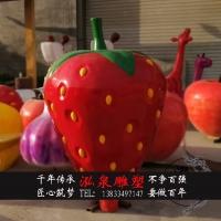 玻璃钢树脂彩绘创意仿真水果草莓雕塑户外公园广场景观装饰品摆件