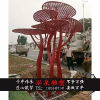 不锈钢铁艺大型创意镂空蘑菇大树云朵景观植物雕塑户外广场装饰品