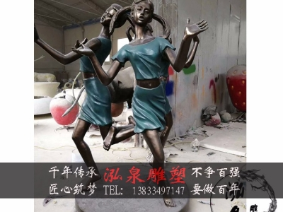 玻璃钢树脂彩绘三个小女孩跳舞玩耍