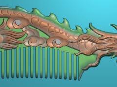RYXLSZ010-十二生肖之龙梳子精雕图下载