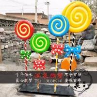 玻璃钢彩绘七彩糖果雕塑创意仿真树脂棒棒糖公园商场迎宾装饰摆件