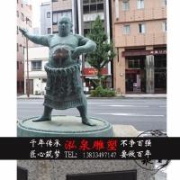 玻璃钢仿铜人物雕塑日本传统文化摔跤相扑运动选手公园装饰品摆件