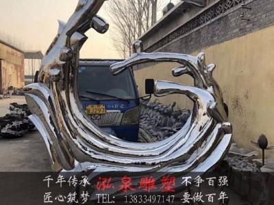 不锈钢金属镜面创意抽象浪花海浪枯