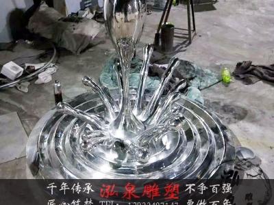 不锈钢镜面抽象水滴雕塑流水喷泉景