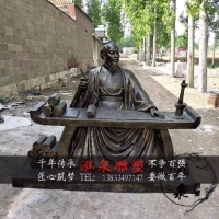 玻璃钢树脂仿铜古代四大名医张仲景坐像人物雕塑中医院装饰品摆件