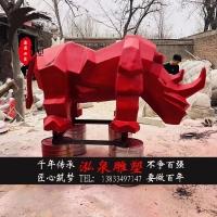 玻璃钢彩绘抽象几何切面动物犀牛雕塑广场公园草坪景观装饰品摆件