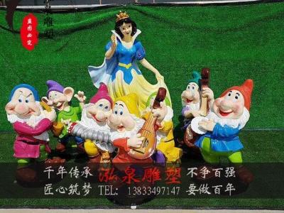 玻璃钢白雪公主和七个小矮人雕塑卡