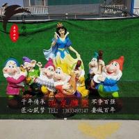 玻璃钢白雪公主和七个小矮人雕塑卡通儿童动画主题公园广场装饰品