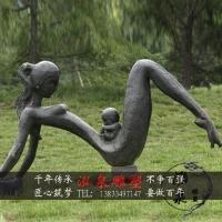 铸铜母子玩耍雕塑母爱亲情主题户外公园林广场迎宾工艺品装饰摆件