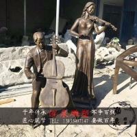 玻璃钢仿铜人物拉大提琴情景雕塑音乐表演主题公园广场迎宾装饰品