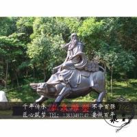 铸铜古代名人老子雕塑黄铜骑黄牛老子西行出关公园广场装饰品摆件