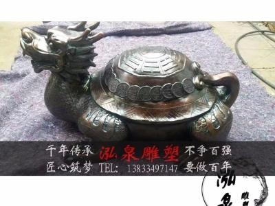 铸铜龙龟动物雕像招财风水龙头龟雕