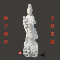 石雕送子观音佛像汉白玉滴水菩萨送子供奉大型寺院庙站像招财雕刻