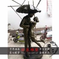 玻璃钢下雨打伞情侣拥抱亲吻仿铜人物雕塑浪漫爱情主题装饰品摆件