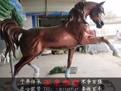 玻璃钢彩绘动物马雕塑红色陶瓷生肖