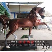 玻璃钢彩绘动物马雕塑红色陶瓷生肖马园林庭院景观工艺品装饰摆件